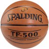 Spalding Basketball TF-500 Basketball - 3001503010